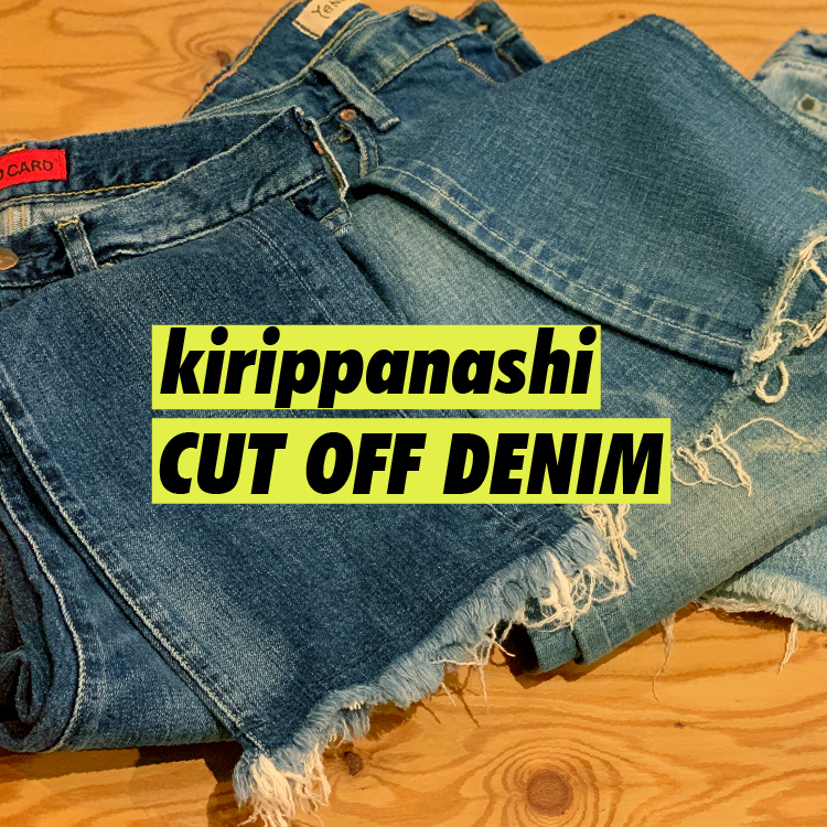 cutoffdenim