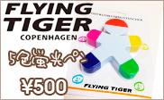 Flying Tiger Copenhagen(フライング タイガーコペンハーゲン ) 5色蛍光ペン″ width=