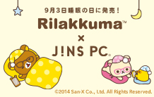 JINS PC for kids