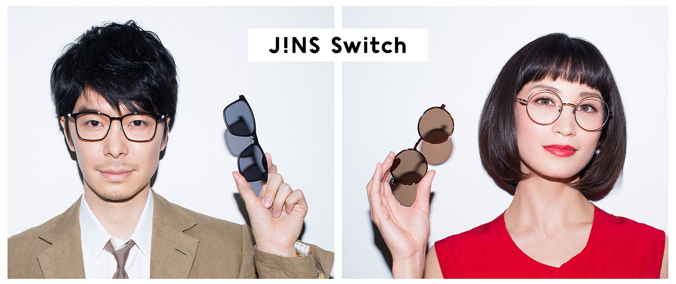 JINS Switch
