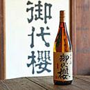 純米酒 天の戸 醇辛
