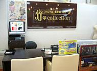 JJコレクション岸和田店