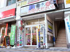 JJコレクション堺東店