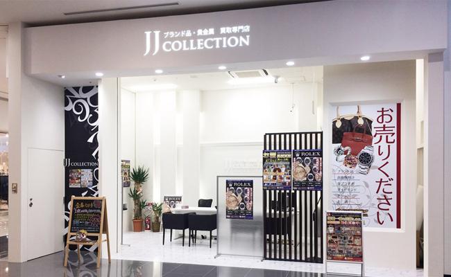 JJコレクションイオン鉄砲町店