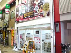 JJコレクション野田阪神店