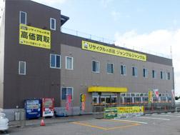 ジャングルジャングル石川金沢店