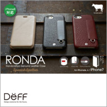 RONDA Spanish Leather Case