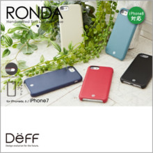 RONDA Soft Leather Case for iPhone 7