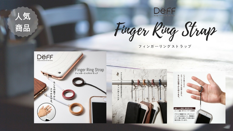Finger Ring Strap
