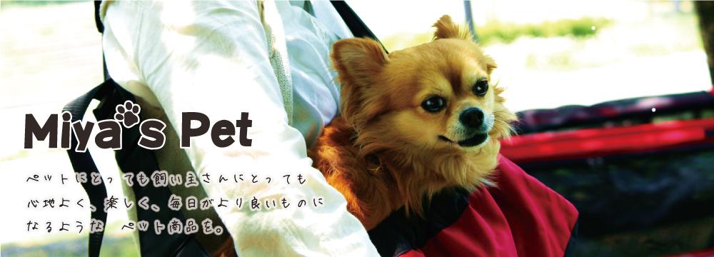 Miya's Pet
