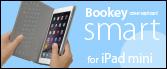 iPad mini �� ���С��������ܡ��� Bookey smart