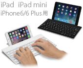 iPad��iPad mini��iPhone6�� �����ܡ��� Bookey Plus