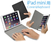 iPad mini 用 カバー&キーボード Bookey smart