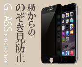 iPhone6/6s������� �Τ������ɻ߱վ��ݸ�饹