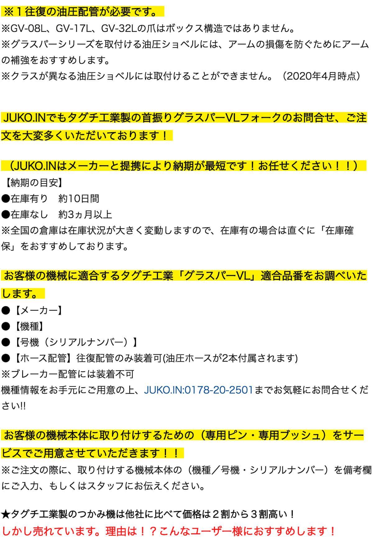グラスパーVLシリーズ説明2