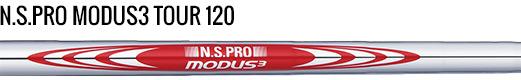 N.S.PRO MODUS3 TOUR 120