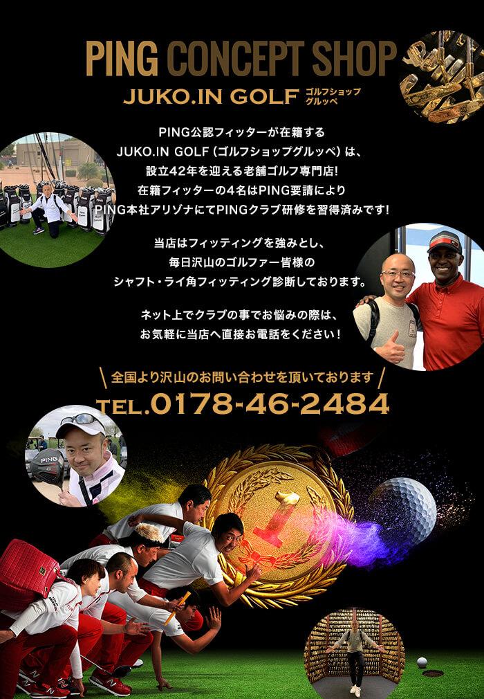 TEL 0178-46-2484