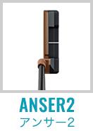 ANSER2