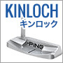 KINLOCH(キンロック)