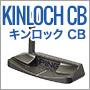 KINLOCH CB(キンロックCB)