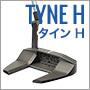TYNE H(タインH)