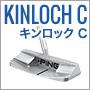 KINLOCH C(キンロックC)
