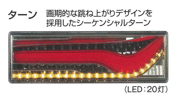 歌舞伎デザイン6