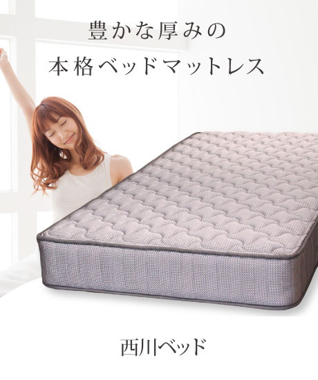ベッド おすすめ シモンズ