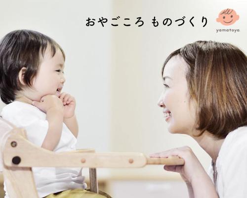 西川Air