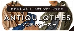 A.Q. ANTIQULOTHES