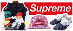 Supreme / シュプリーム