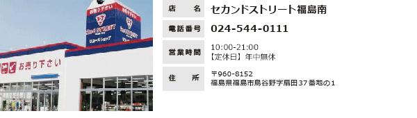 ★送料無料★PORTER ブリーフケース/レザー/BRW【中古】【バッグ ...