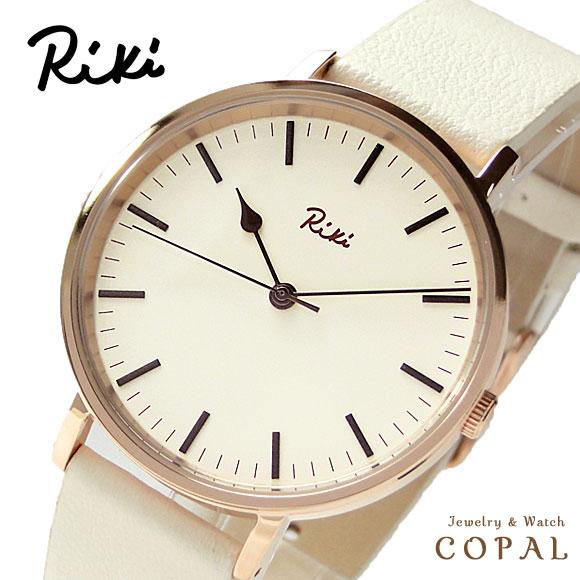 Riki(リキ)・渡辺力・男女兼用腕時計