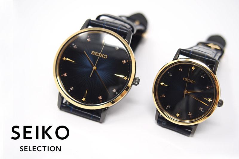 新作・おすすめ腕時計