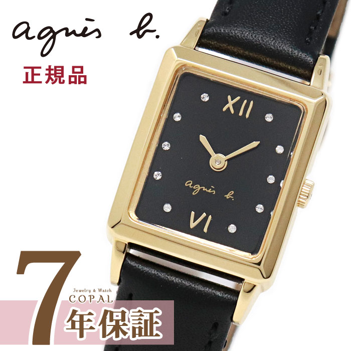 fcsk721 アニエス腕時計