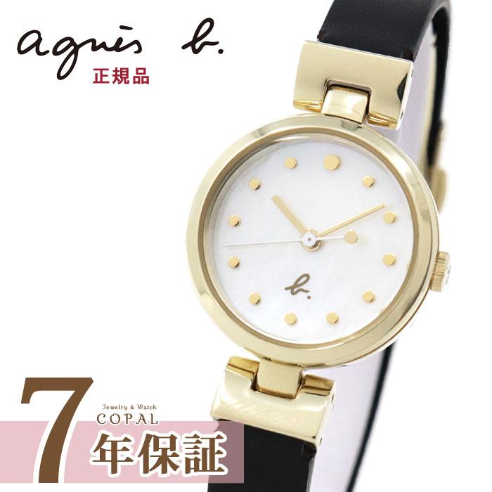 fcsk924 アニエス腕時計