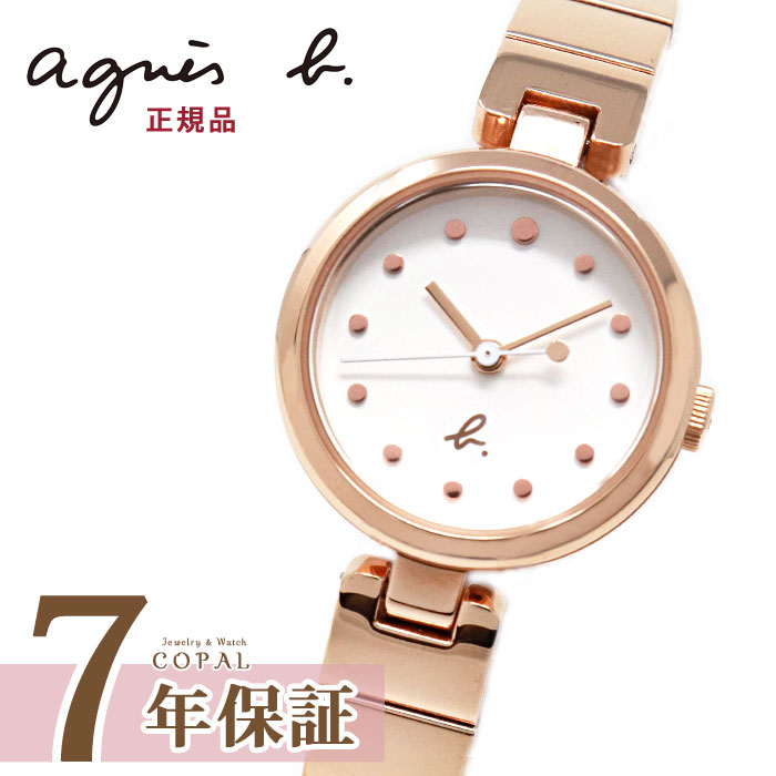 fcsk925 アニエス腕時計