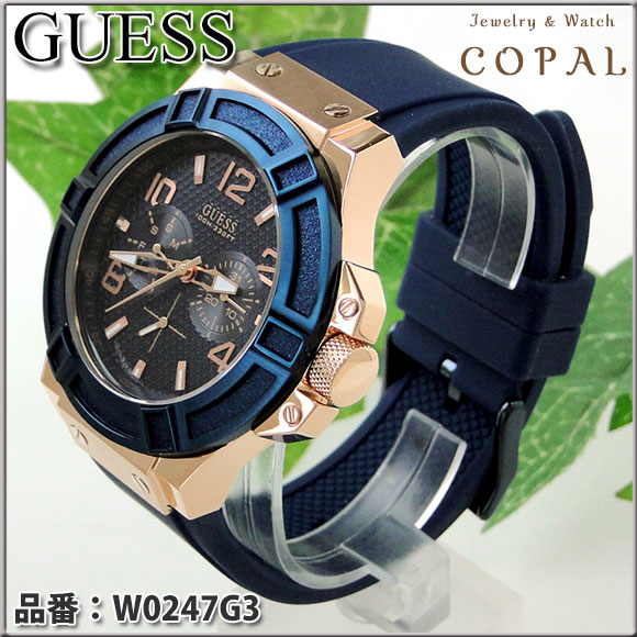 GUESS Watches~ゲス・メンズ腕時計~