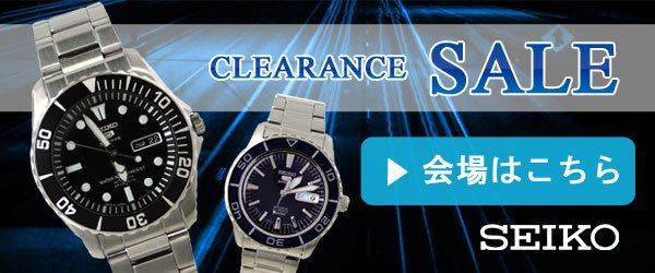 SEIKO腕時計 セール会場