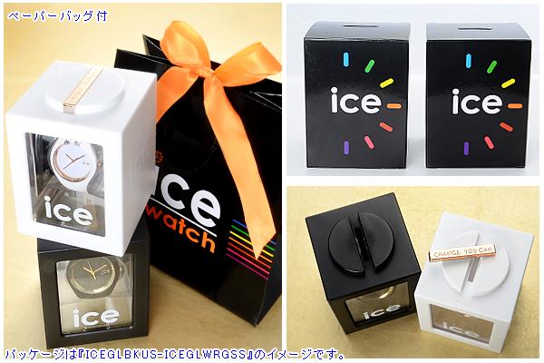 package-iceglbkus-iceglwrgss.jpg