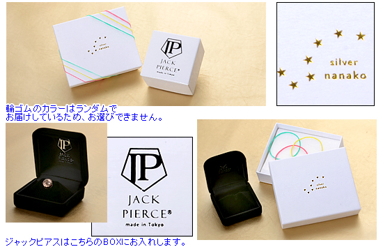 package-nanako-black.jpg