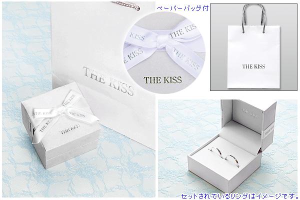 package-thekiss-pair.jpg