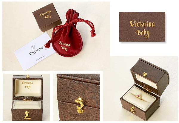package-victorina-baby.jpg
