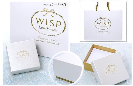 package-wisp.jpg