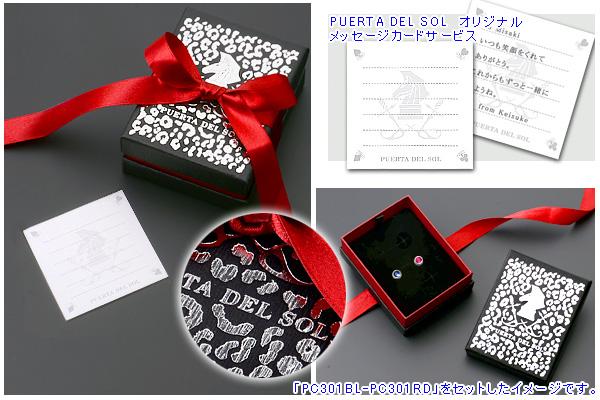 packagepc301bl-pc301rd.jpg