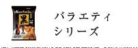 200円/220円シリーズ