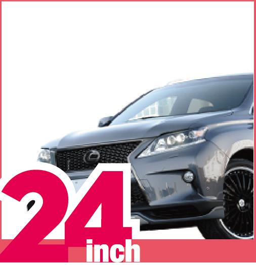 24inch