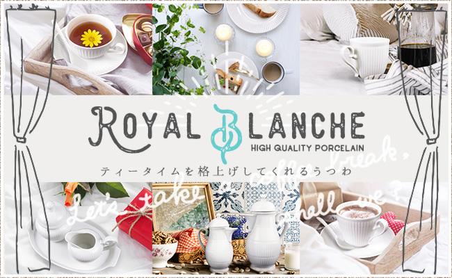 RoyalBlanche
