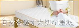 桐 100% デッキ型すのこベッド