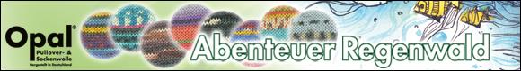 Opal 靴下用毛糸 Abenteuer Regenwald